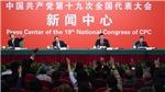 Điều lệ sửa đổi 'Nhấn mạnh cuộc chiến chống mối đe dọa lớn nhất của Đảng Cộng sản Trung Quốc'
