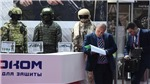 Nga chuẩn bị sản xuất hàng loạt 'áo tàng hình' cho lực lượng an ninh