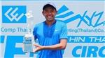 Tennis ngày 24/6: Đồng hương Murray dương tính với cocaine. Lý Hoàng Nam lọt Top 500 thế giới