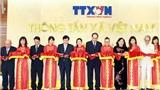 Khánh thành công trình Trung tâm Thông tấn quốc gia