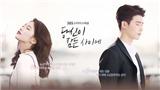 Nụ hôn ngọt ngào của Lee Jong Suk và Suzy Bae đưa 'While You Were Sleeping' lên số 1