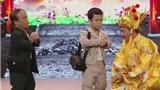 VIDEO: Bạn nghĩ gì về chi tiết người lùn gây tranh cãi trên Táo quân 2016?