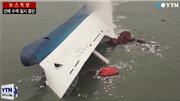 Xem video ghi lại thảm kịch đắm phà Sewol được chính thức công bố sau hơn 3 năm