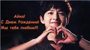 Sinh nhật từ giã 'đời độc thân' của Song Joong Ki, fan gây quỹ từ thiện