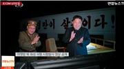VIDEO: Truyền hình Nhật bất ngờ 'chộp' được đầu đạn tên lửa Triều Tiên
