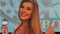 Vẻ đẹp tuyệt mỹ của tân Hoa hậu Liên lục địa