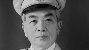 Đại tướng Võ Nguyên Giáp sẽ được an táng tại quê nhà Quảng Bình
