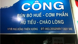 Đến Đà Lạt không thể bỏ qua bún Công ngon nức tiếng