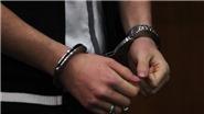 Khởi tố, bắt tạm giam GĐ và PGĐ Chi nhánh Văn phòng đăng ký đất đai tại Phú Quốc