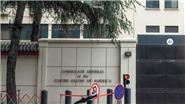 Mỹ chính thức đóng cửa Tổng Lãnh sự quán tại Thành Đô (Trung Quốc)