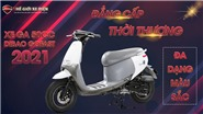 Khám phá Top xe máy 50cc được yêu thích nhất trong năm 2021